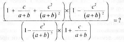 illuzornaya-algebra