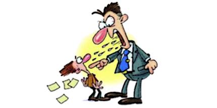 Борьба с начальником