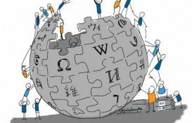 Интернет внешняя память